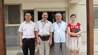 Pang Bing Group